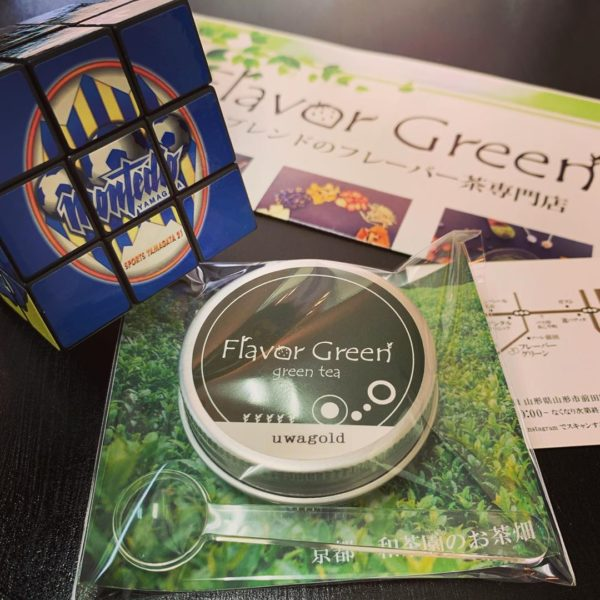 フレーバー緑茶専門店フレーバーグリーンのモンテディオ山形京都戦プレゼント