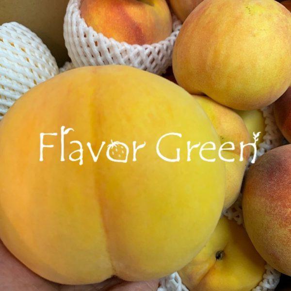 フレーバー緑茶専門店フレーバーグリーンの黄金桃
