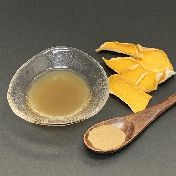 フレーバー緑茶専門店フレーバーグリーンのゆずフレーバーほうじ茶